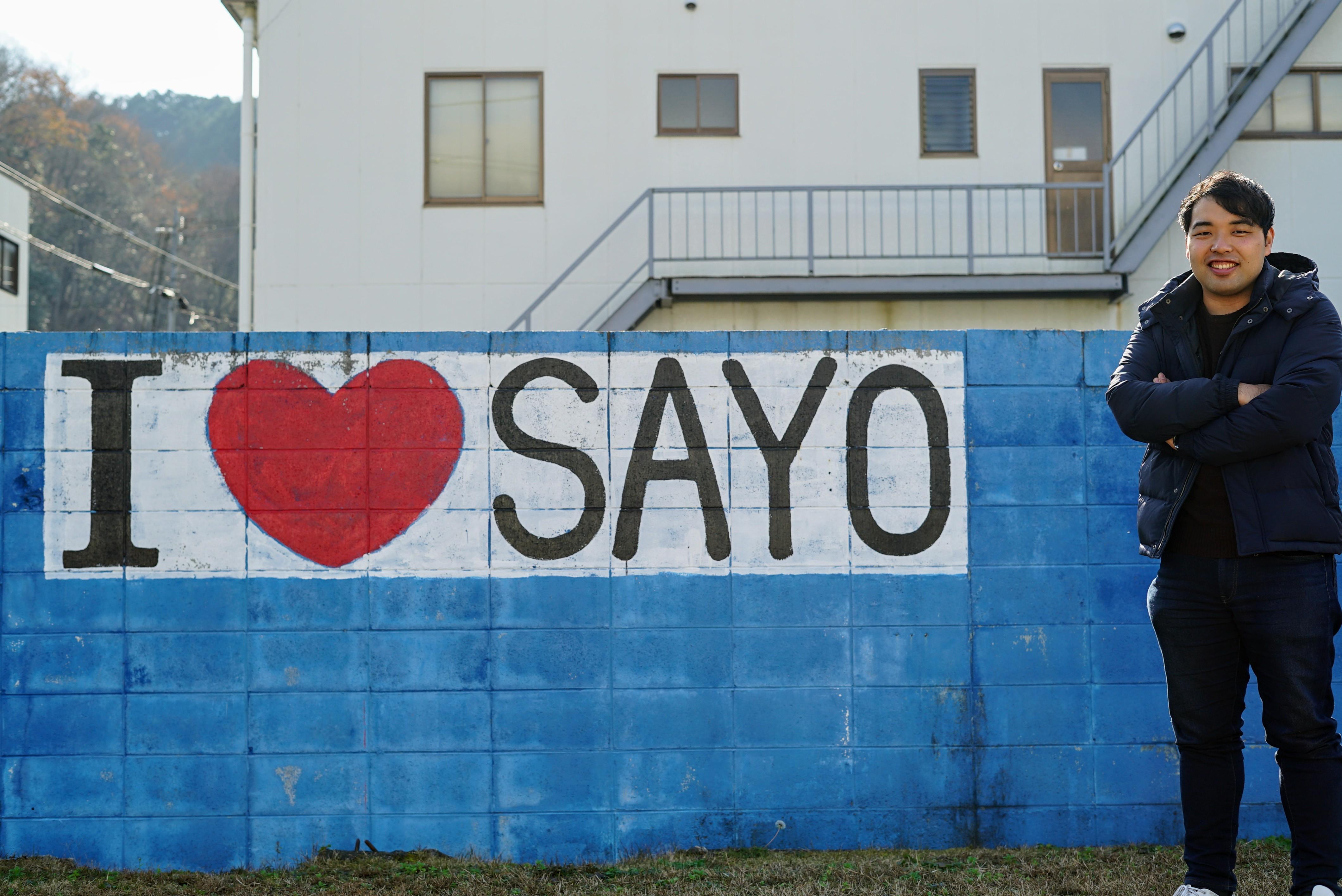 大阪からきた小仁さん(地域おこし協力隊)に「佐用ぐらし」について聞いてみた
